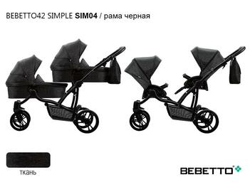 Коляска для двойни 3 В 1 BEBETTO42 SIMPLE