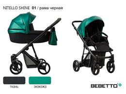 КОЛЯСКА 2 В 1 BEBETTO NITELLO SHINE (ЭКОКОЖА+ТКАНЬ