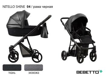 Коляска Bebetto NITELLO SHINE ЭКОКОЖА+ТКАНЬ 2 в 1